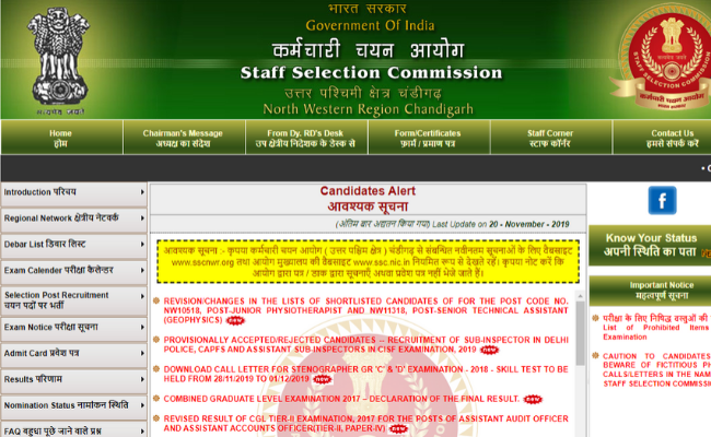 SSC CPO 2019 Application