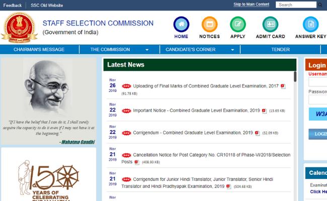 SSC Junior Hindi Translator (JHT) 2019-20 Exam Analysis