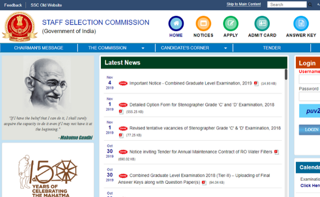 SSC MTS Paper 1 Result 2019