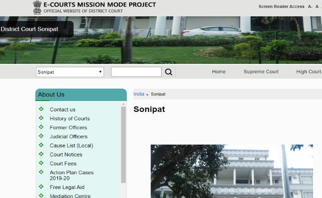 Sonipat District Court Vacancy 2019