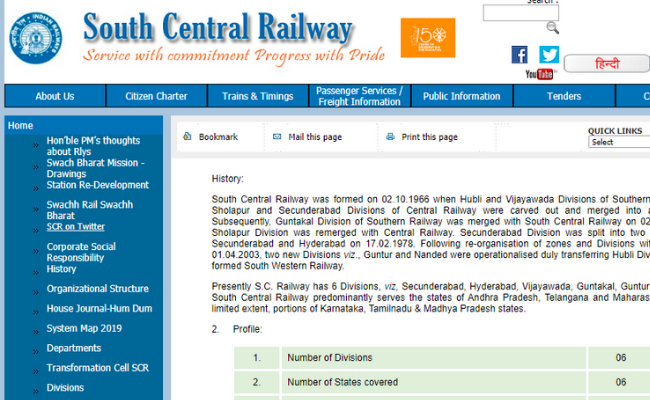 South Central Railway 2019 Recruitment