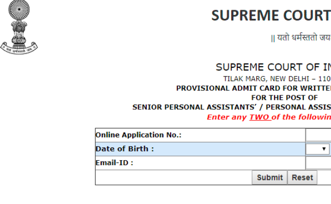 Supreme Court Personal Assistant & Sr Personal Assistant Admit Card 2019