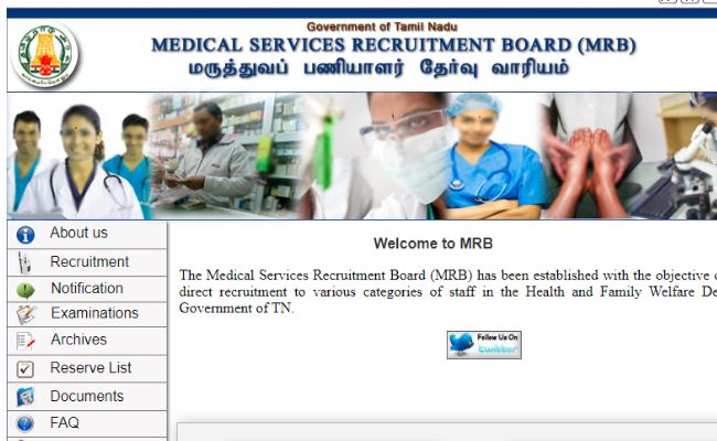 TN MRB Lab Technician Recruitment 2019