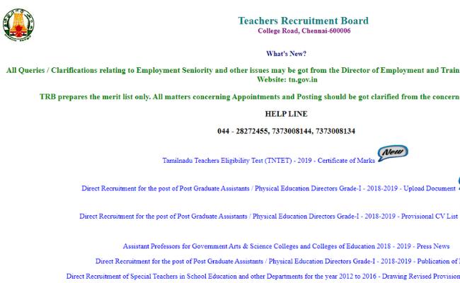 TN TET 2019 Certificate of Marks 2019