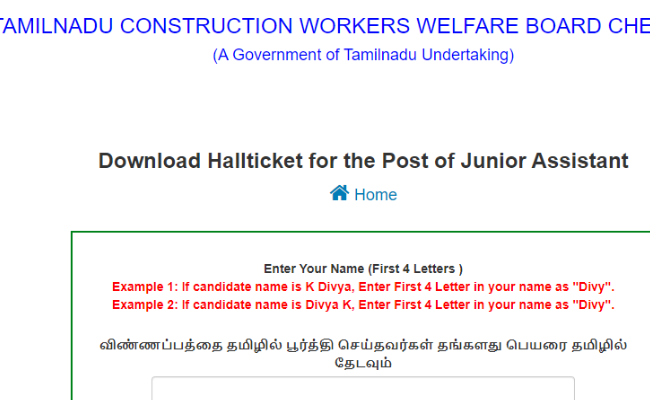 TNCWWB Junior Assistant Admit Card 2019