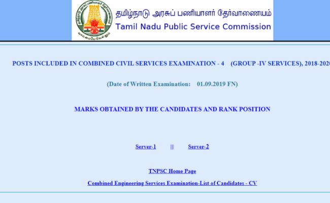 TNPSC Civil Judge Prelims Admit Card 2019