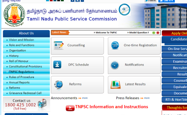 TNPSC Mock Test based on New Syllabus for CCSE Group II and IIA
