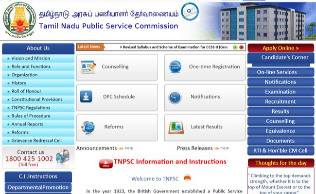 TNPSC Combined Civil Service Group 2 Interview Dates