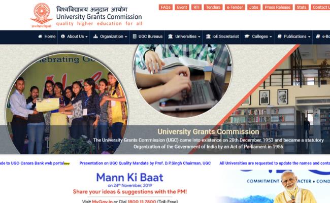 UGC Scholarship and Fellowship 2019