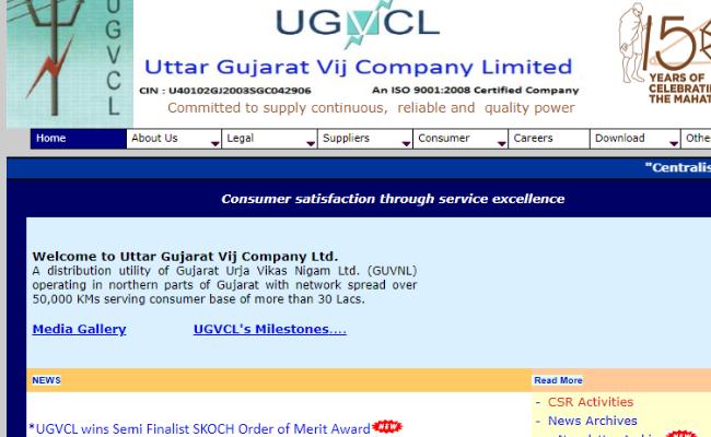 UGVCL Vidyut Sahayak Jr Assistant 2019