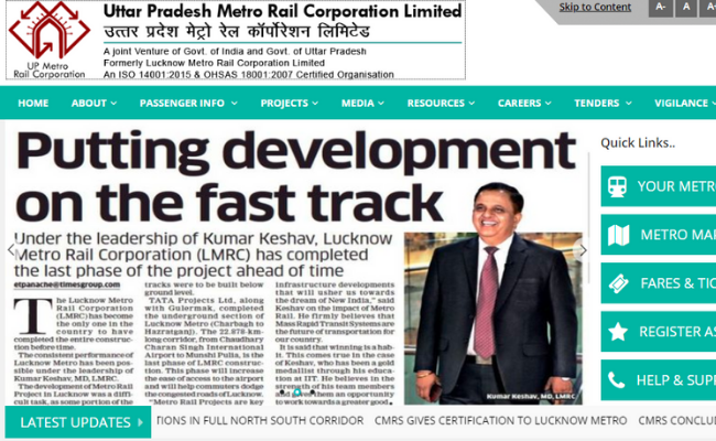 UP Metro Rail Recruitment 2019