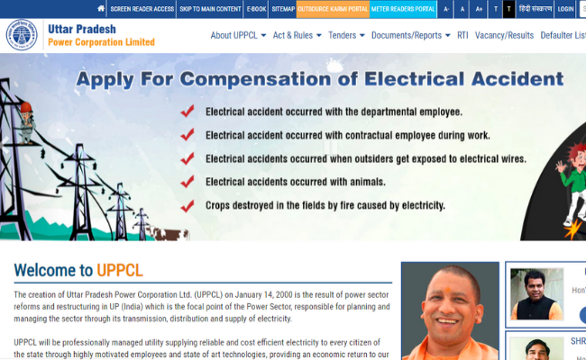 UPPCL Assistant Engineer Answer Key 2019