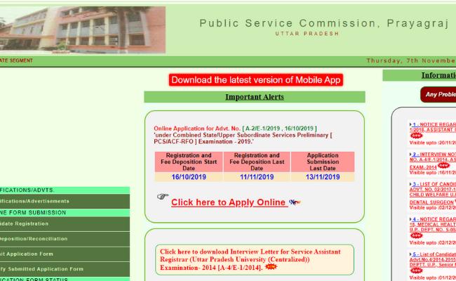 UPPSC PCS 2019 Application process