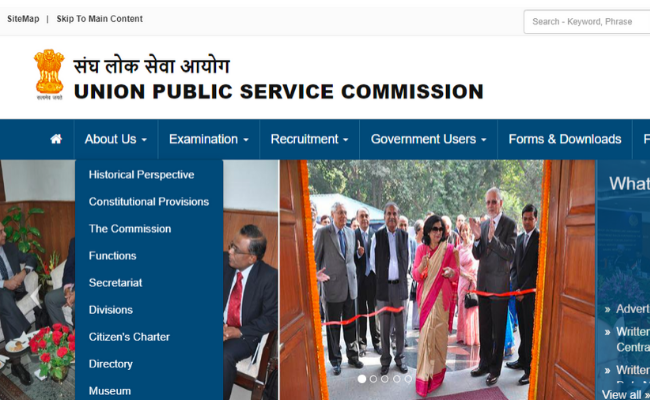 UPSC Results 2019