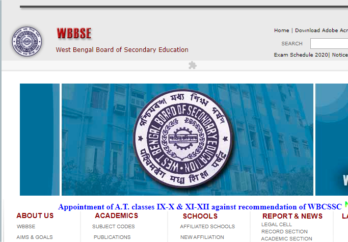 West Bengal 10th Board 2020 Exam Schedule