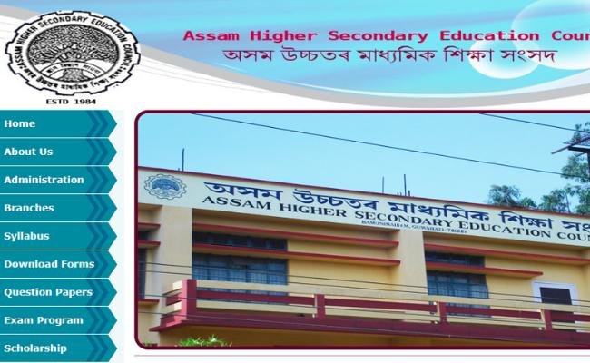 AHSEC HS 2nd Year Exam 2019