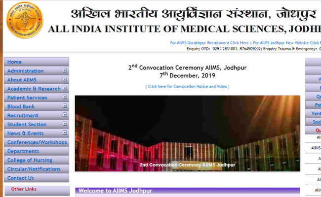AIIMS Jodhpur Office Assistant and Steno Answer Key 2019