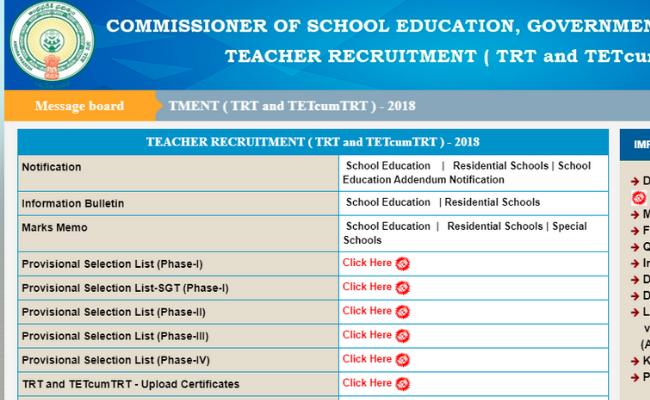 AP DSC TRT and TET Provisional Selection List 2019