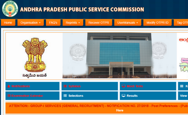 APPSC Assistant Executive Engineers 2019 Certificate Verification Schedule