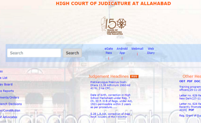 Allahabad High Court Group D Steno 2019 Cut off Marks