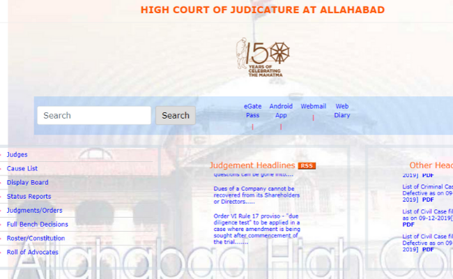 Allahabad High Court HJS Mains 2019 Result