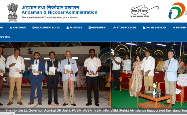 Andaman and Nicobar Administration Recruitment 2019