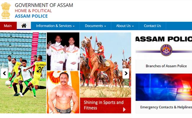 Assam Police Constable 2019 Recruitment