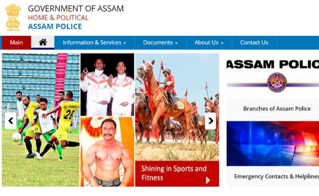 Assam Police Constable 2020 Recruitment