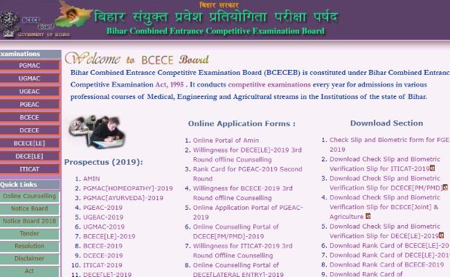 BCECE Board Recruitment 2020