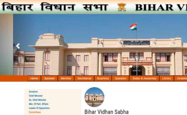 Bihar Legislative Council Driver Posts Admit Card 2019