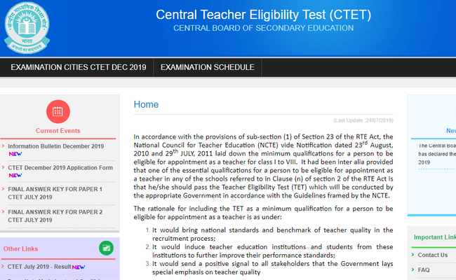 CTET 2019 Answer Key for Paper I and II