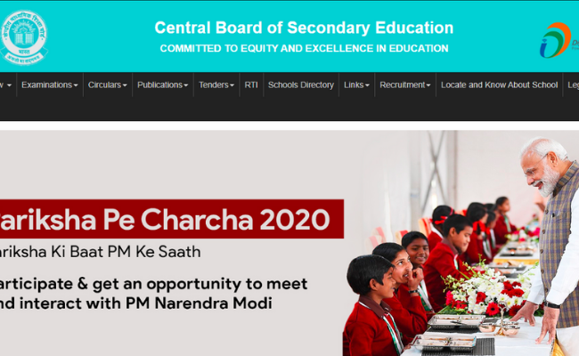 CBSE Private Candidates Admit Card 2020