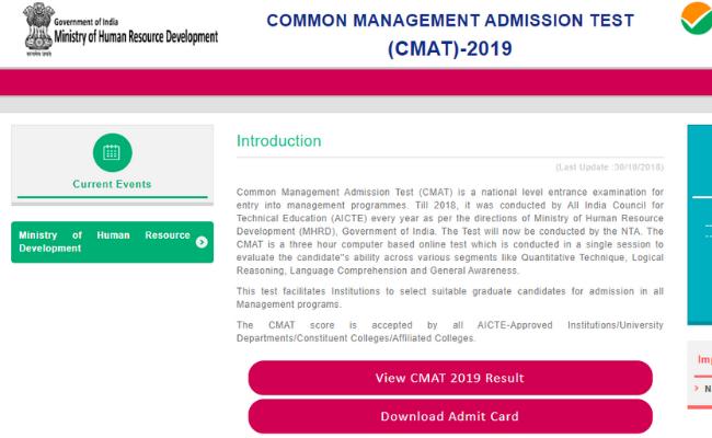 CMAT 2020 Admit Card