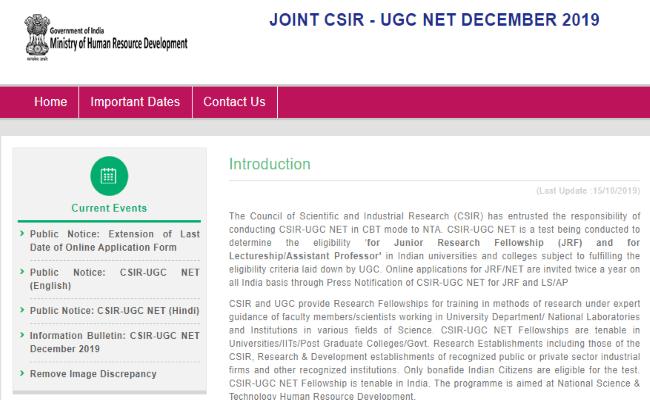 CSIR UGC NET December 2019