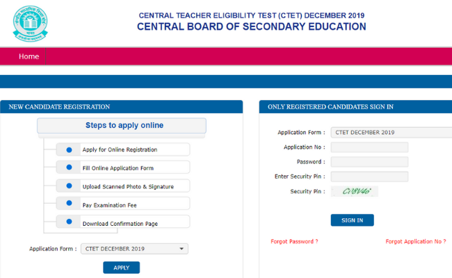 CTET December 2019 Paper 1 and Paper 2 Cut Off Marks