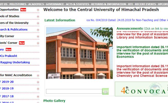 CU Himachal Pradesh Recruitment 2019