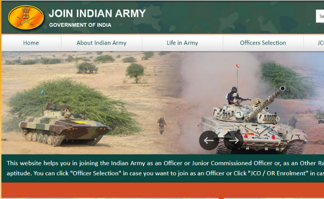 Combined Recruitment for Ministry of Defence 2020
