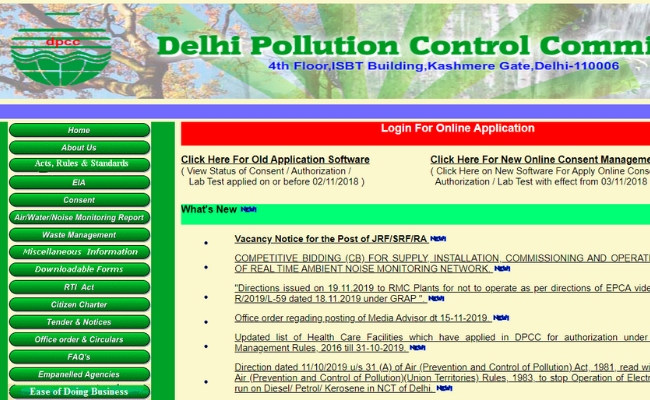 DPCC, Delhi Recruitment 2019
