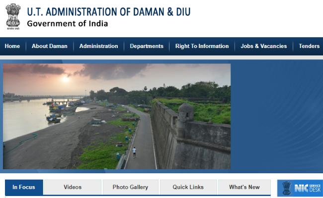 Daman and Diu Recruitment