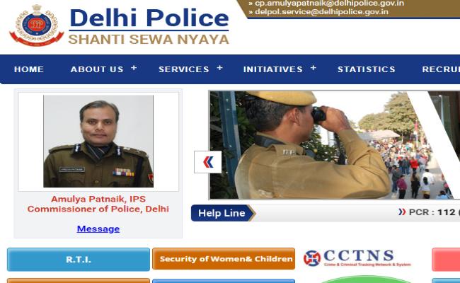 Delhi Police Head Constable Recruitment 2019
