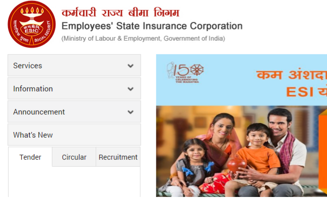 ESIC Faridabad Recruitment 2019