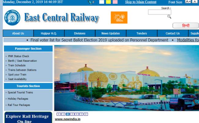 East Central Railway (ECR) Recruitment 2019
