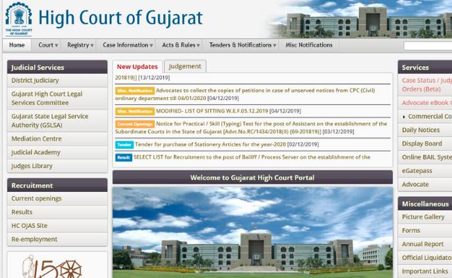 Gujarat High Court Civil Judge Prelims 2019 Result
