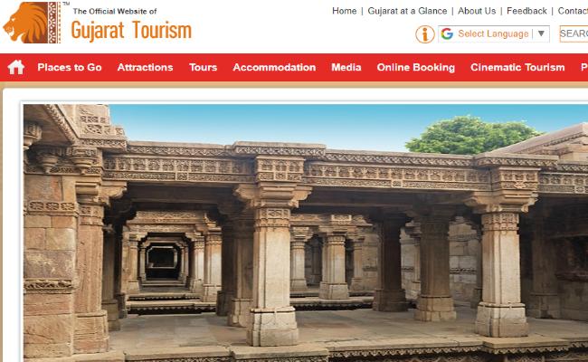 Gujarat Tourism Recruitment 2019