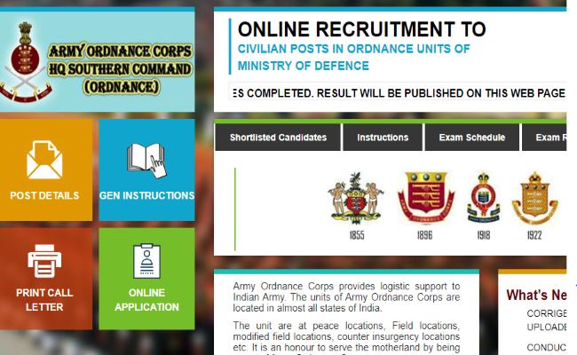 HQ Southern Command Pune Recruitment 2019