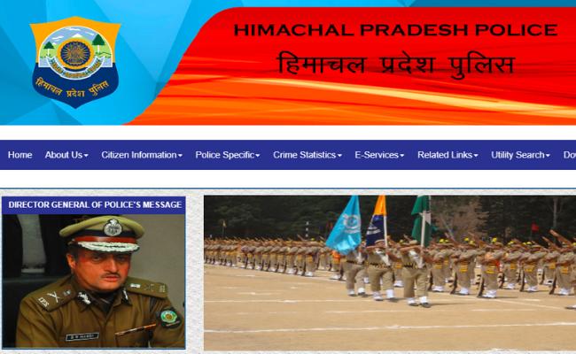 Himachal Pradesh Constable Recruitment 2019