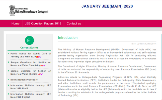 JEE Main Admit Card 2020