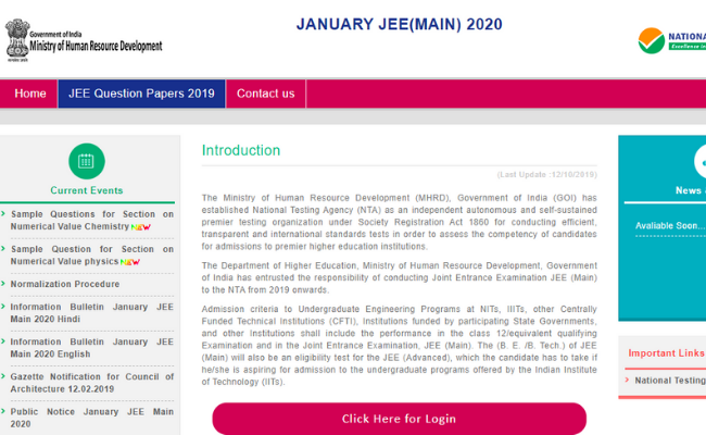 JEE Main Admit Card for January 2020