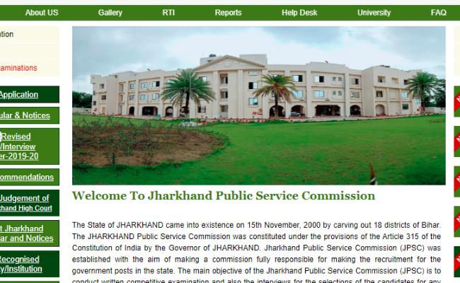 Jharkhand JPSC Civil Judge Interview Letter 2019