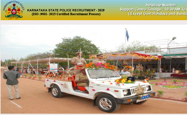 KSP Civil Police Constable 2019 Exam Final Answer Key